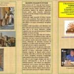 Falvaterra (FR) negli acquerelli del maestro Zingaretti, esposti dal 12 al 20 agosto 2012