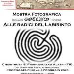 """PROROGATA SINO A DOMENICA 10 FEBBRAIO 2013, LA MOSTRA FOTOGRAFICA """"GOTLAND. ALLE RADICI DEL LABIRINTO""""."""