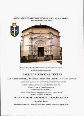 new_locandina DALL'ADRIATICO AL TEVERE