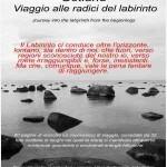 """E' uscito il libro fotografico """"GOTLAND. Viaggio alle radici del Labirinto"""" di Consolandi, Pascucci e Pavat. 32 foto a colori e testi inediti per 62 pagine ."""