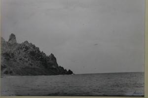 Ovni Ilha da Trindade