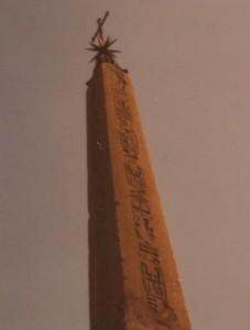 Obelisco egizio di piazza della Rotonda al Pantheon a Roma