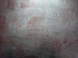 1 Nodo di Salomone chiesa S Giovanni a Ceccano-foto Tiberia