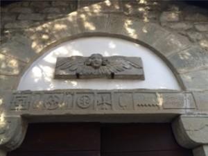 1 Architrave di Pratale -PT