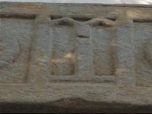 Albero stilizzato