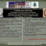 II CONVEGNO NAZIONALE DI STUDI SULLA TRIPLICE CINTA E SIMBOLOGIA MEDIEVALE