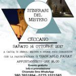 SABATO 14 OTTOBRE 2017, ore 18.00, a Ceccano (FR) la nuova edizione dell'ITINERARIO DEL MISTERO!!!!