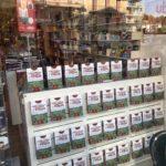 Presentato con successo presso la Libreria Ubik di Frosinone GUIDA CURIOSA AI LABIRINTI D'ITALIA, il nuovo libro di Giancarlo Pavat