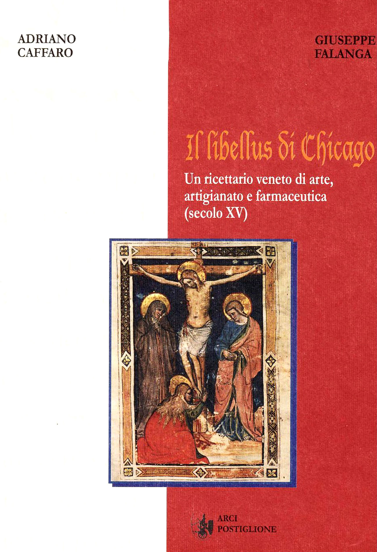 LIBELLUS Chicago