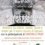 Sabato 9 ottobre, a Ceccano tornano gli enigmi e le simbologie esoteriche con Giancarlo Pavat e la PASSEGGIATA NEL MISTERO